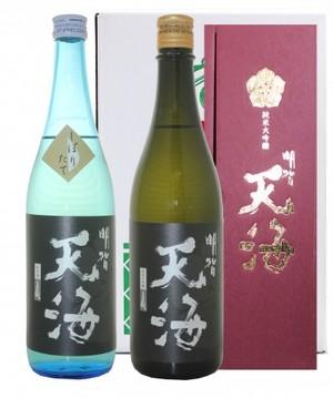 明智天海 新酒 純米大吟醸・純米酒 720ml2本セット