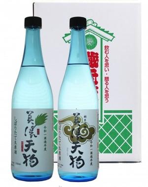 美濃天狗 純米吟醸 吟醸酒 しぼりたて 720ml×2本 セット