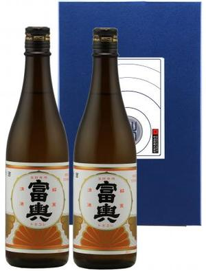 富輿 林酒造150年の歴史 720ml×2本セット