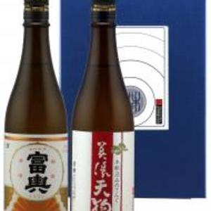 美濃天狗 本醸造・富輿 林酒造150年の歴史 720ml2本セット
