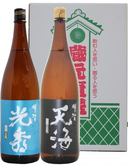 明智光秀 本醸造・天海 純米1800×2本セット