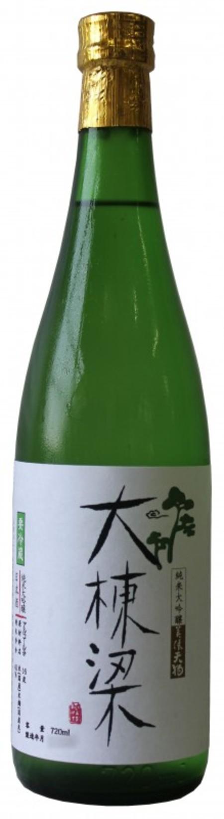 プレミアム40 純米大吟醸と大吟醸の720ml2本セット