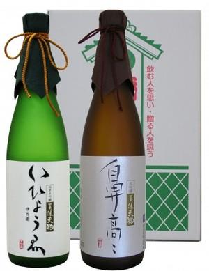 プレミアム35 純米大吟醸と大吟醸の720ml2本セット